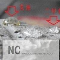 纳罗可 建筑纳米无机防油防水隐形涂料