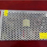 5v200w显示屏电源【开关电源】