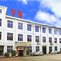 深圳市宇泰试验设备有限公司