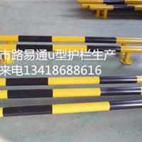 u型护栏-u型隔离护栏-镀锌钢管隔离护栏