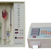 供应元素分析仪价格