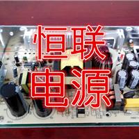 LED显示屏全彩电源【5v200w全彩电源批发】