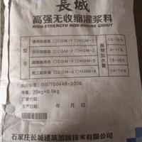 供应内蒙古包头灌浆料厂家直销价