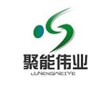 北京聚能伟业科技有限公司