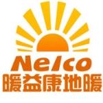 郑州暖益康科技有限公司