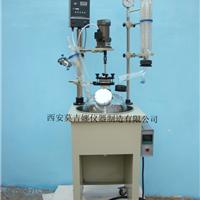 供应单层玻璃反应釜5升/10升/20升