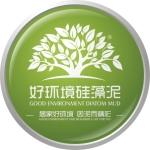 深圳市好环境低碳节能环保材料有限公司