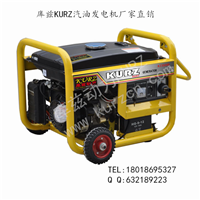 供应3KW汽油发电机价格及厂家