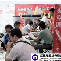 武汉中央空调价格分析