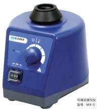 供应MX-S可调式漩涡混匀仪 现货促销