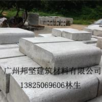广州仿花岗岩路沿石价格(图)