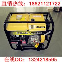 供应家用3KW柴油发电机