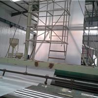 泰安市儒风土工材料有限公司