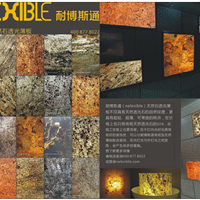 耐博斯通可弯曲的天然石薄板