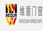 南京维盾门窗有限公司