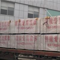 北京竹胶板批发市场