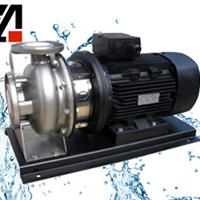 供应ZS型不锈钢离心泵