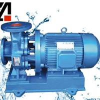 供应IHW型不锈钢离心泵