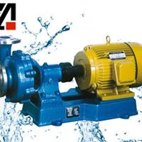 供应AFB型不锈钢离心泵