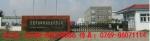 东莞市协峰铜铝合金有限公司