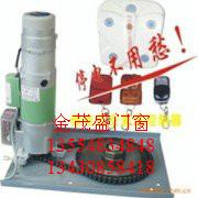 供应深圳卷闸门电机、东荣卷闸门电机