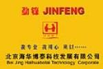 北京海华博泰科技发展有限公司