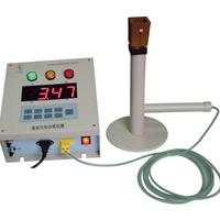 炉前碳硅仪 ,铁水分析仪