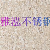供应佛山覆膜石纹橱柜板,真空镀色厂