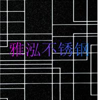 供应佛山覆膜黑色U形线条橱柜/卫浴板