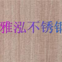 供应佛山覆膜麻布纹橱柜板,无指纹加工厂