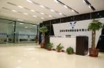 深圳市研创精密设备有限公司