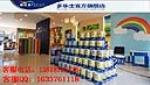 上海玉兰漆业有限公司