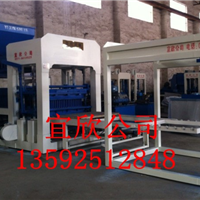 江西宜春8-15钢渣压砖机,草坪砖机