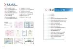 广州吉星防水工程有限公司