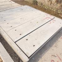 供应广州电缆水沟盖板