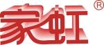 广州家虹(中国)建材有限公司