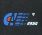 深圳昌遂科技贵州贵阳分公司