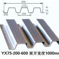 面向广东供应YX75-200-600型开口楼承板