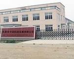 天津市卡诺科技发展有限公司