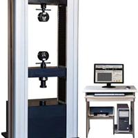 供应WDW-100电子万能试验机