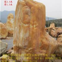 全国供应景观石,大型园林石,天然景观石