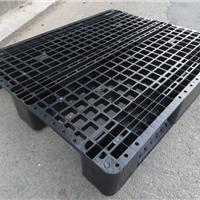 供应黑色防静电塑料托盘 金华义乌塑料托盘