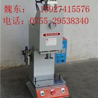供应桌上式油压机 台式油压机 台式液压机