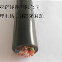 计算机信号电缆价格一览表DJYPV 4*2*1.5