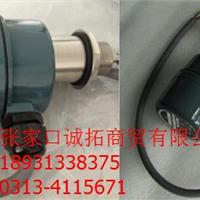 供应HL-400替代原HL-400S应用案例