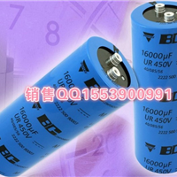 供应250V3300uF电容器