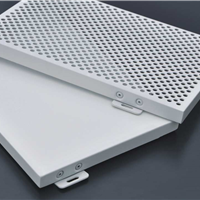 供应冲孔铝单板