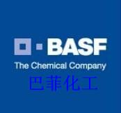 供应巴斯夫透明氧化铁 巴斯夫氧化铁