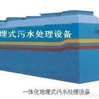 供应宁夏银川一体化污水处理设备
