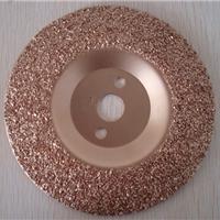 供应橡胶打磨用钨钢打磨碟